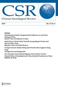 Chinese Sociological Review